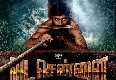 Vada Chennai teaser released: Witness Dhanush's fight for home