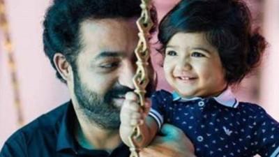 Jr. NTR held Aksharabhyaasam function for his younger Son