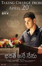 Bharat Ane Nenu grabs whooping 22 Crores from satellite rights
