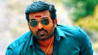 'Karnan' producer to do back-to-back films with Vijay Sethupathi