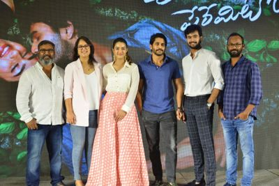 Naga Chaitanya: It is not easy for new members of the industry to stand out
