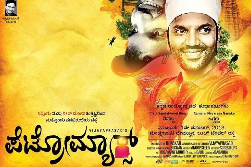 निर्देशक विजया प्रसाद बना रहे है अणि नई फिल्म को रिलीज करने की योजना