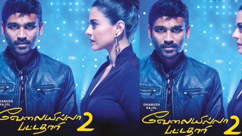 The trailer of VIP2 focus more on Dhanush