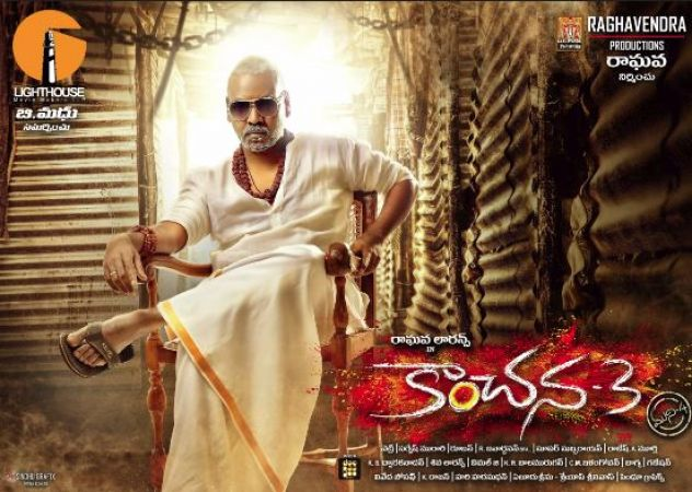 Raghava Lawrence's horror-comedy film Kanchana 3 to release on this date