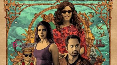 Super Deluxe 1st day box office collection