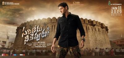 Tollywood biggest hit movie 'Sarileru Neekevvaru' sequel is to plan soon