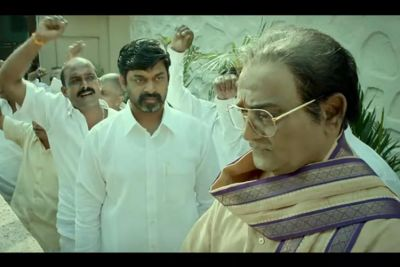 RGV's movie 'Lakshmi's NTR' not to be released in Andhra Pradesh for this reason