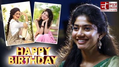 Birthday Special: Do you know these things about Sai Pallavi?
