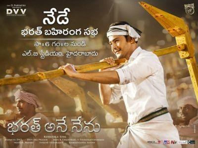 'Bharat Ane Nenu' creates sensational new record in Tamil Nadu