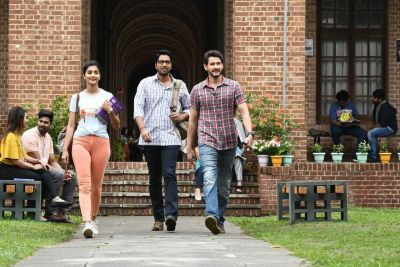 Maharshi movie leaked by TamilRockers within hours of its release