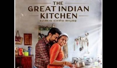 Hansal Mehta praises Mollywood film The Great Indian Kitchen, says 'film is mature'