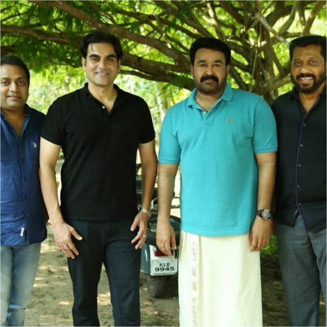 Mohanlal welcomes Arbaaz Khan in his next film Big Brother, check out poster here