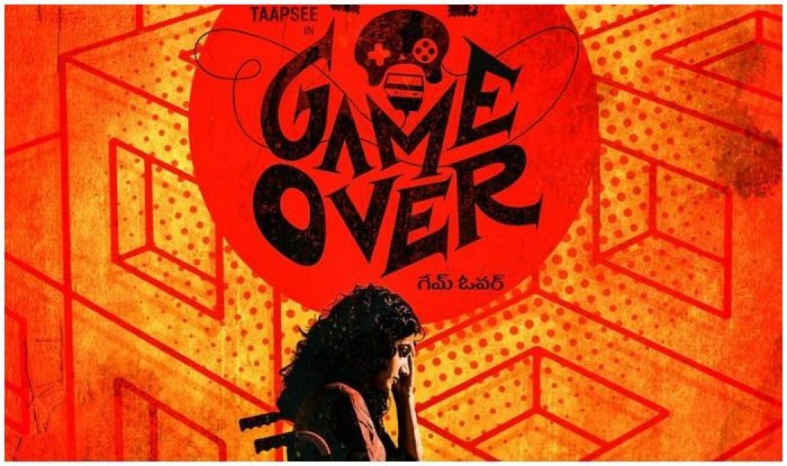 Taapsee Pannu starrer Game Over to release on this date