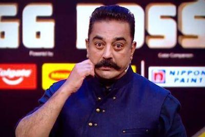 Bigg Boss Tamil3 makes a Television comeback of Kamal Haasan