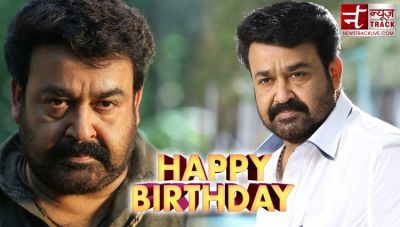 Birthday Special: Lesser known facts about Malayalam Superstar Mohanlal