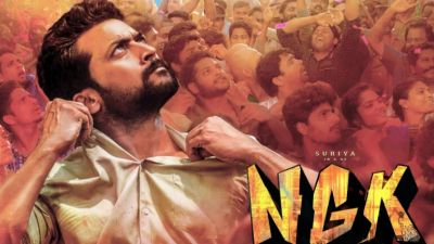 Suriya unveiled Twitter emoji of his upcoming NGK movie