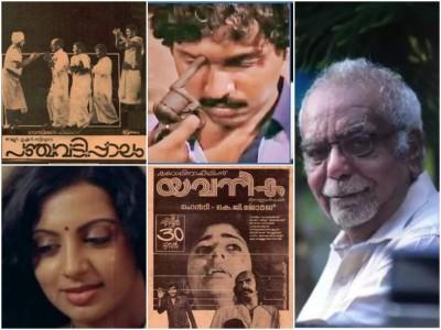 Veteran filmmaker KG George celebrates his 75th birthday today
