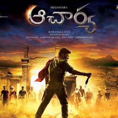 Second single from Chiranjeevi starrer Acharya will be released very soon