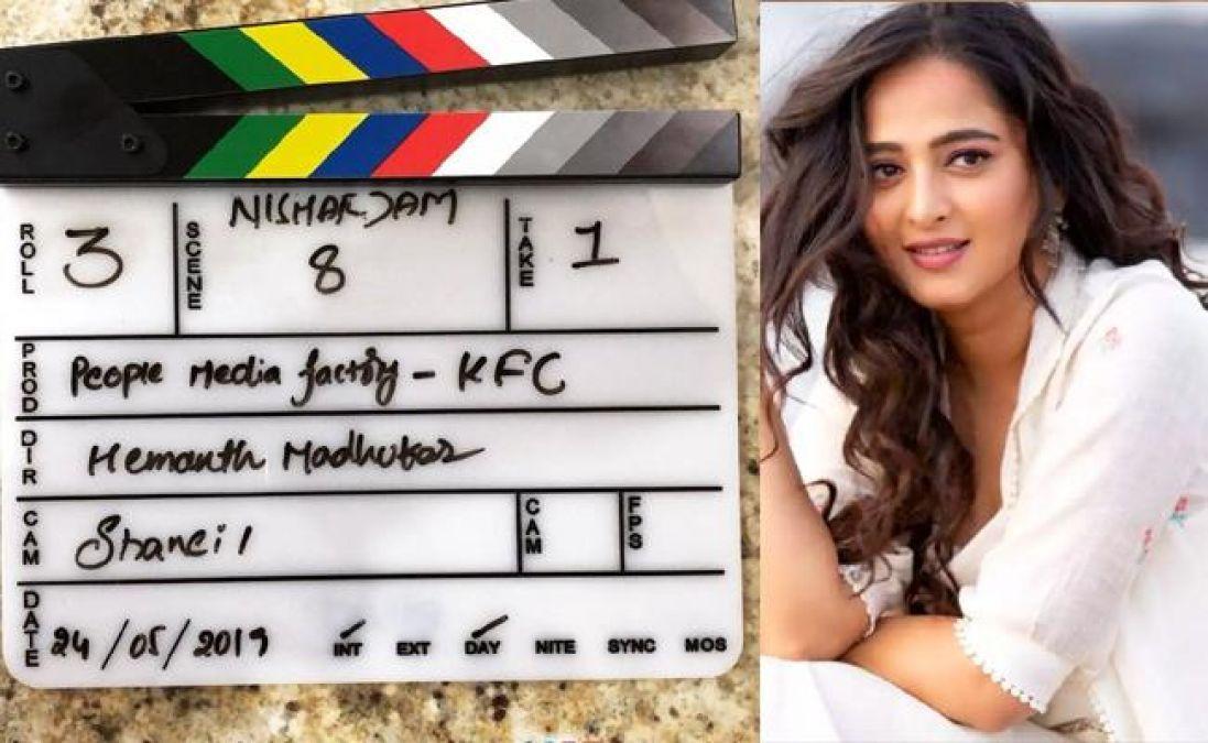 Anushka Shetty 'Nishabdam' goes on floors