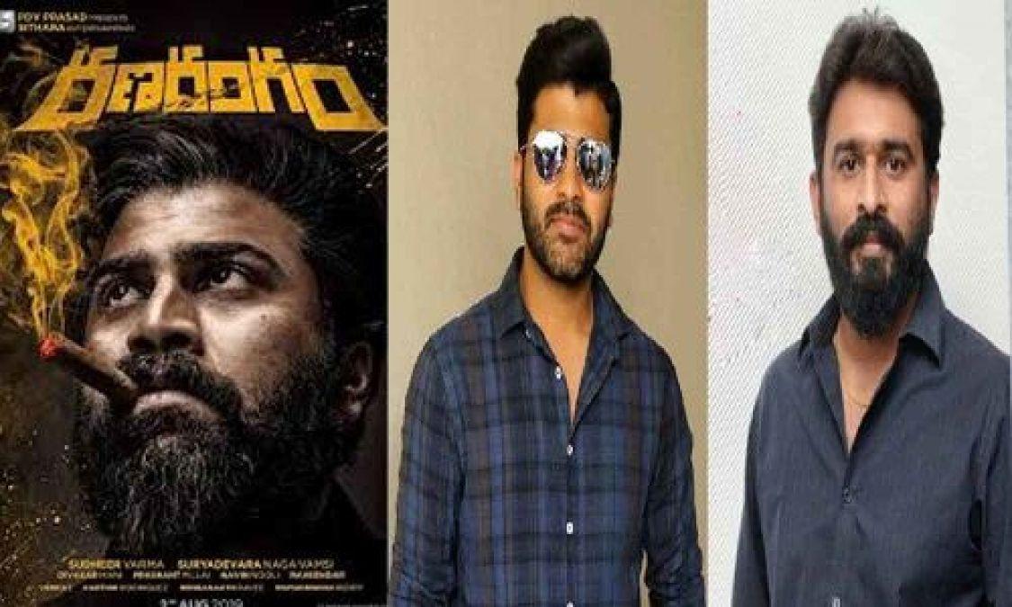 'Ranarangam' First look released: Deets inside