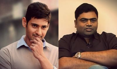 Mahesh Babu to collaborate with Vamshi Paidipally again