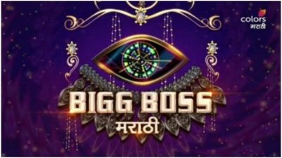 Here's a look at the house of Bigg Boss Marathi3