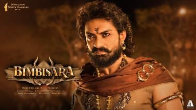 Kalyan Ram' upcoming movie 'Bimbisara' new poster released, look here