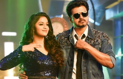 Sarkar Box Office Collection Day 3: AR Murugadoss directorial film starring Vijay rocks worldwide