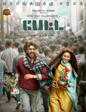Petta updates: Rajinikanth looks cool with all smiles in this attractive first poster