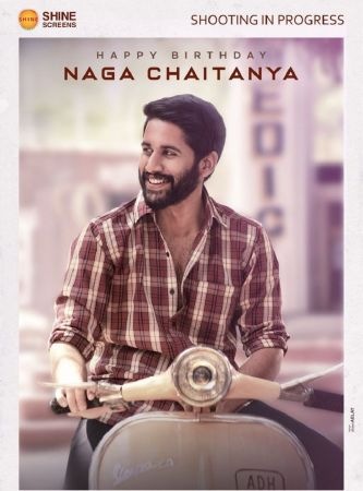 The first look of the actor Naga Chaitanya from his next is out on his birthday