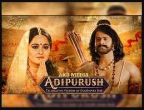 Prabhas Ram in Adipurush Cinema, Anushka Sita?