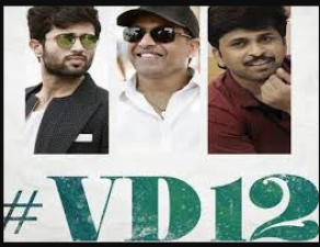 Vijay Devarakonda's upcoming film VD 12 will be released next week