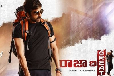 5 reasons to watch Raja The Great movie this Diwali starrer Ravi Teja