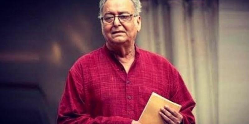 बंगाली अभिनेता सौमित्र चटर्जी की हालत बिगड़ी