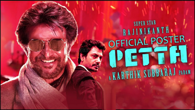 Motion poster of Rajini's film Petta released, this Bollywood star also included
