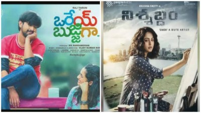 Nishabda and Same Buzz will be released at the SAME day OTT platform