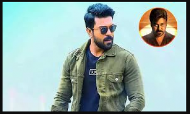 Ram Charan will do this for the upcoming film Acharya