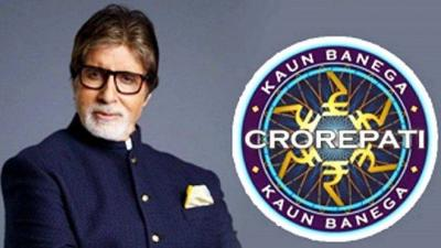 KBC Promo Out: Register to participate in KBC season 11