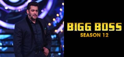 Big Boss 12: This year relationships will get into trouble