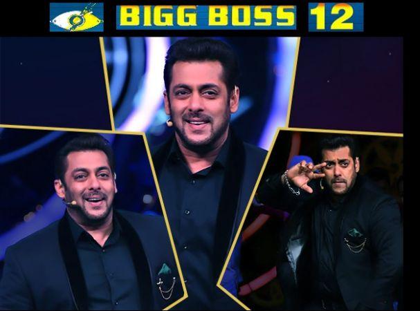 Salman Khan makes a big change in Big Boss Season 12
