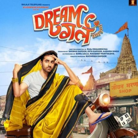 Dream Girl First Look is out, See Ayushmann Khurrana is never seen Avatar