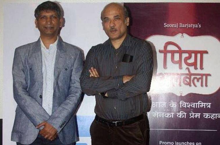 New tele show of Sooraj Barjatiya is unveiled