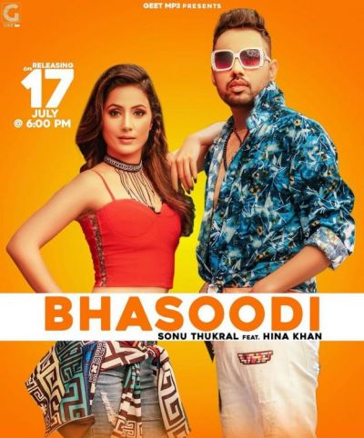 Hina Khan launches 2nd poster of music video
