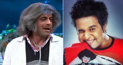 There is high chances of Krushna Abhishek and Sunil Grover's collaboration
