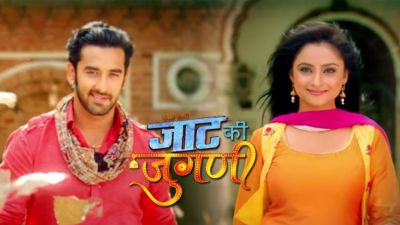 Tele show Jaat Ki Jugni bid goodbye to it's viewers soon
