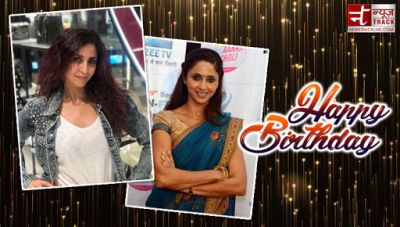 Birthday Special: Gautami Kapoor found popularity with this show; know her personal life
