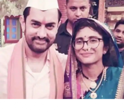 Aamir Khan's 'baiko' is the cutest in the world