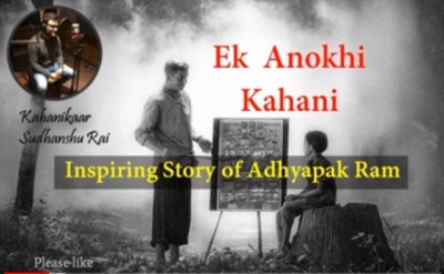 Four stories from Neelesh Misra Project & Kahanikaar Sudhanshu Rai that will leave you inspired