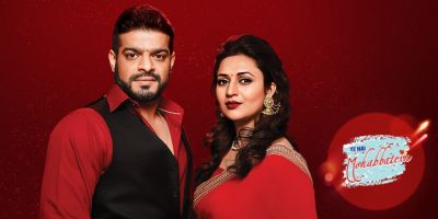 Truth revealed! Ye Hai Mohabbatein to go off-air