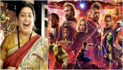 Information and Broadcast Minister Smriti Irani is an Avengers fan